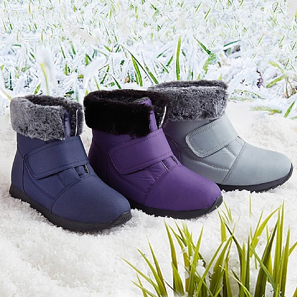 Ladies Arctic Snow & Ice Boots