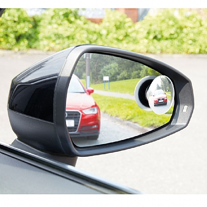 Pack of 2 Adjustable Blind Spot Mirrors