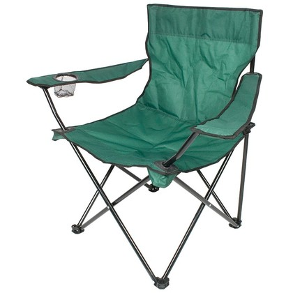 Folding Comfy Chair + 1 Free
