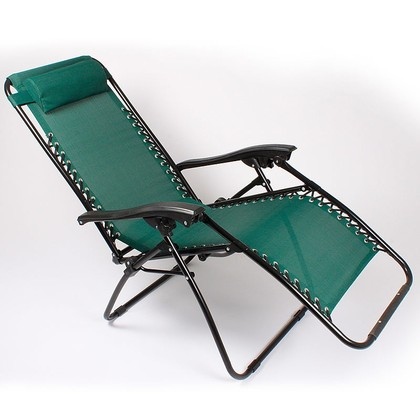 Reclining Garden Chair - Buy 2 & Save £20