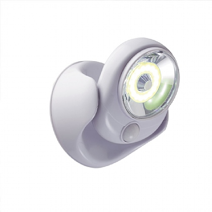 White Cordless Motion Sensor Light - Buy 2 Save £6